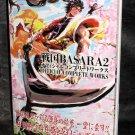 Sengoku Basara 2 Official Complete Works Art Book Game Art NEW