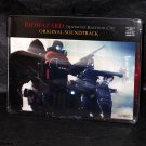 BIOHAZARD Operation Raccoon City Original Soundtrack Japan Game Music CD NEW