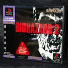 Biohazard 2 Resident Evil JAPAN PS 1 PS One IMPORT GAME