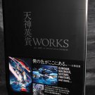 Art of Hidetaka Tenjin Macross Gundam WORKS Book