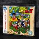 DRAGON BALL Z Chacters Special 2 Hit Kyoku Shu 8 Japan Anime Music