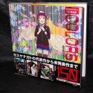 Kasuya Nagato 1st Sakuhinshu COLORS Graphic DESIGN JAPAN ART BOOK NEW