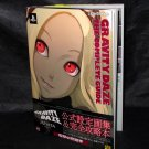Gravity Daze Rush PS Vita Japan Complete Guide Excellent Art and Guide Book New