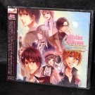 Elkrone no Atelier Dear for Otomate Soundtrack Japan Game Music CD NEW