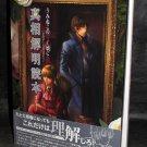 Umineko No Naku Koro Ni Episode 7 Japan Anime Manga Cosplay Game Guide Book NEW