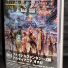 Final Fantasy XIII ULTIMANIA OMEGA Japan Square Enix GAME GUIDE BOOK NEW