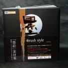 Japanese Sumi Brush Art Japan Clip Art Book OKAMI GAME STYLE NEW
