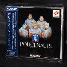 Policenauts KONAMI Japan Original Game Soundtracks MUSIC CD KICA-7653