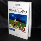 Sound of Music MOVIE FILM SCREENPLAY Script with English Text Japan BOOK NEW