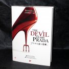The Devil wears Prada MOVIE FILM SCREENPLAY Script with English Text Japan BOOK