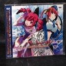 BULLET SOUL COMPLETE SOUNDTRACK XBOX 360 Game Music Japan Original CD NEW