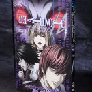 DEATH NOTE / A Death Note Animation Guide and Art Book Cosplay Character Ref NEW