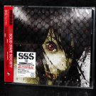 Ghost In The Shell Stand Alone Complex Solid State YOKO KANNO Anime Music CD