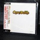 Ogre Battle Image Album Entrance Japan Game Music CD