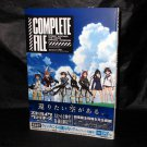 Strike Witches Gekijouban Official Fan Book Complete File Anime Art Book NEW