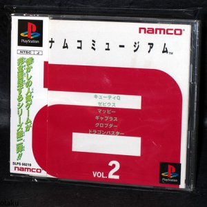 Namco Museum 2 Japan ARCADE GAME COLLECTION PLAYSTATION PS1 PS One