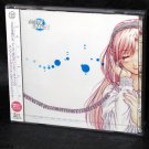 Onegai Please Teacher Ost 2 Original Soundtrack Seratula Japan ANIME MUSIC CD