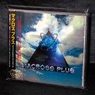 Macross Plus Original Soundtrack OST Yoko Kanno Japan Anime Music CD