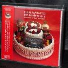 Final Fantasy XI 8th Anniversary Memories of Dusk and Dawn Game Music CD