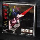 R.O.D. Read Or Die OST Original Soundtrack JAPAN ANIME MUSIC CD Taku Iwasaki NEW