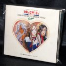 Oh My Goddess! Original Soundtrack Vol. 2 Ltd Edition Japan Anime Music CD