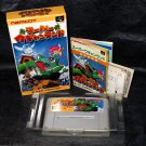 Super Waganland SNES Japan Super Famicom Anime Action Game
