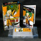 DRAGON BALL Z Supa Butouden SUPER FAMICOM SNES ANIME ACTION FIGHT GAME