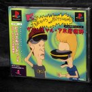 Beavis and Butt-head in Virtual Stupidity PS1 Playstation Japan Game
