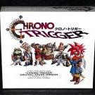 Chrono Trigger Original Sound Version GAME MUSIC CD ORIGINAL JAPAN VERSION NEW