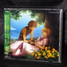 Tsubasa Chronicle Original Soundtrack 2 Japan Original Genuine ANIME MUSIC CD