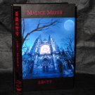Malice Mizer Bara No Seidou 1st Limited Book Version Visual Kei Music CD