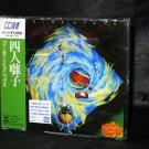 Yonin Bayashi Golden Picnics 1976 Classic JAPAN ROCK MUSIC CD NEW