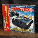 SEGA Saturn History Saturn Was Young First Vol. Japan GAME MUSIC 2 CD Set NEW