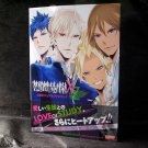 Vitamin X to Z Official Visual Fan book Japan Anime Manga Art Book NEW