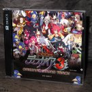 Disgaea 3 PS3 Original Soundtrack 2 CD Set Nippon Ichi Japan Game Music NEW