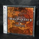 Dragon Quest III Symphonic Suite Japan GAME MUSIC CD NEW