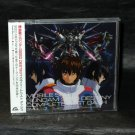 Mobile Suit Gundam Seed Destiny Complete Best Japan ANIME MUSIC CD NEW