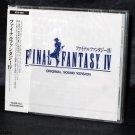 Final Fantasy IV Original Sound Version JAPAN Nobuo Uematsu Game Music CD NEW