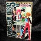 Bubblegum Crisis Complete Resource Book Series Vol. 1 Japan Anime Art Book