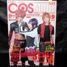 Cosmode 047 Cosplay Costume Mode Magazine 47 Japan Anime Expo USA 2012 NEW