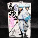 Gintama Movie Anime Comic Book Japan Manga Film Art NEW
