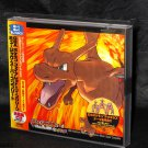 Pokemon Firered Leafgreen Music Super Complete Japan Anime Game Music 2 CD NEW