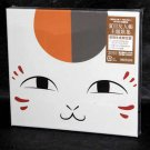 Natsume's Book of Friends Anime Music Japan Original CD Box Set NEW