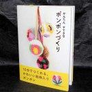 Easy Pom Pon Kantan Sutekina Ponpon Zukuri Japan Craft Photo Guide Book NEW