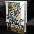 Genso Suikoden Tsumugareshi Hyakunen no PSP Japan Game Guide Book NEW