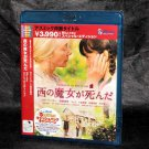 The Witch of the West Is Dead 2008 Movie Nishi no majo ga shinda Blu-Ray NEW