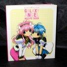 Galaxy Angel Team Angel Roman Album Japan Anime Guide and Art Book