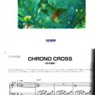 Chrono Cross Piano Music Score ORIGINAL SCORE BOOK