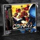 Cyberbots Full Metal Madness Japan Capcom Arcade GAME MUSIC CD