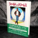 Field of Dreams MOVIE FILM SCREENPLAY Script with English Text Japan BOOK NEW